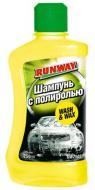 Автошампунь-поліроль RunWay RW2505 250 мл