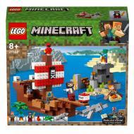 Конструктор LEGO Minecraft Пригоди на піратському кораблі 21152