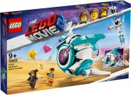 Конструктор LEGO Movie Сес-Терський зореліт Любки Хаос! 70830