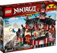 Конструктор LEGO Ninjago Монастир Спін-джитсу 70670