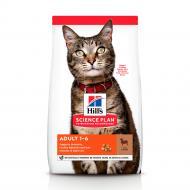 Корм сухий для дорослих котів Hill's Science Plan Adult Ягня Та Рис 10 кг