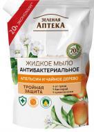 Антибактериальное жидкое мыло Зеленая аптека Апельсин и чайное дерево Дой-пак 460 мл