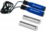 Скакалка Energetics Speed Rope 1.0 270700-900050