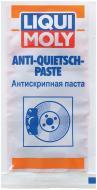 Паста для гальмівної системи LIQUI MOLY Anti-Quietsch-Paste 10мл 7656