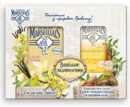 Подарунковий набір для жінок Le Petit Marseillais Ванільне задоволення