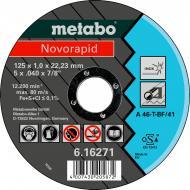 Круг відрізний по металу Metabo Novorapid A46-T 125x1,0x22,2 мм 616271000