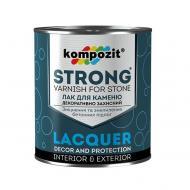 Лак для каменю STRONG Kompozit глянець 2,7 л