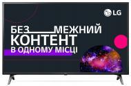 Телевізор LG 49UM7100PLB