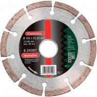 Диск алмазний відрізний Metabo 125x7,0x22,2 цегла , бетон , універсальний , піщаник 624307000