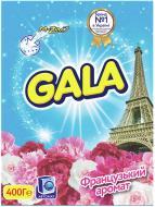 Пральний порошок для машинного прання Gala Французький аромат 0,4 кг