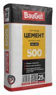 Цемент BauGut ПЦ I-500 25 кг