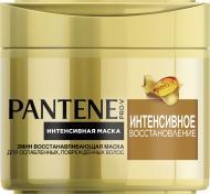 Маска для волос Pantene Интенсивное восстановление 300 мл