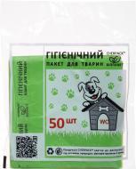 Пакеты Chipsi для уборки за животными гигиенические