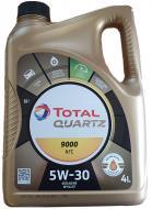 Моторне мастило Total Quartz 9000 Future NFC 5W-30 4 л (183450)