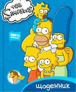 Щоденник шкільний SI08276-02 синій 48 аркушів Cool For School