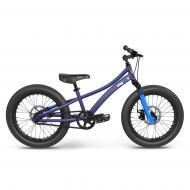 Велосипед детский RoyalBaby Chipmunk Explorer синий CM20-3-blue