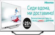Телевізор Hisense 65A7500F