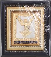 Ікона Янгол-охоронець 51195296