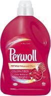 Рідкий засіб для машинного прання Perwoll для кольорових речей 2.7 л