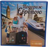 Гра настільна Arial Подорож Європою 4820059910275