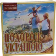 Гра настільна Arial Подорож Україною 4820059910183