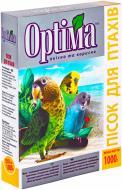 Пісок Optima® для папуг 1 кг