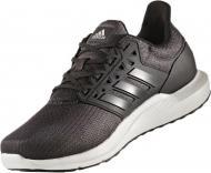 Кроссовки Adidas SOLYX BB3590 р. 10 серый с черным