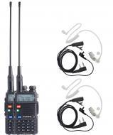 Комплект рацій Baofeng DM-5R Security
