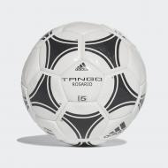 Футбольный мяч Adidas Tango_Rosario р. 3 656927
