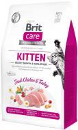 Корм Brit Care GF Kitten курка та індичка 400 г 171279