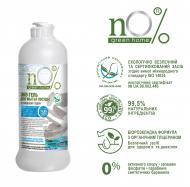 Гель для ручного миття посуду nO% green home з натуральною харчовою содою 0,5л