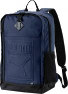 Рюкзак Puma S Backpack синий 07558102