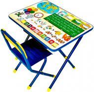 Комплект меблів дитячий Демі №1 Глобус синій Д-20031202