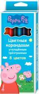 Олівці кольорові потовщені Свинка Пеппа 8 кольорів Перо