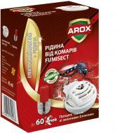 Фумігатор від комарів AROX двофункціональний з рідиною на 60 ночей