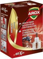 Рідина від комарів AROX на 60 ночей