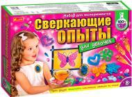 Набір для експериментів Ранок Блискучі досліди для дівчаток 12114062Р