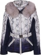 Куртка Sportalm Somerville m.Kap+P 842214186-27 р.36 темно-синий