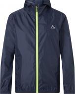 Куртка McKinley Litiri II ux 285946-902519 р.L синий