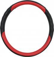 Чохол на руль Auto Assistance 13NR4002-P L чорний із червоним