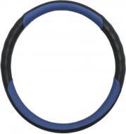 Чохол на руль Auto Assistance 13NR4002-P L чорний із синім