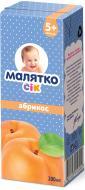 Сік Малятко Абрикос 200 мл