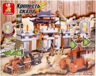 Конструктор Sluban Штурм фортеці Скала M38-B0265