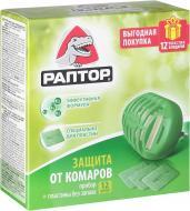 Прилад + пластини без запаху РАПТОР Нова формула 12 шт.