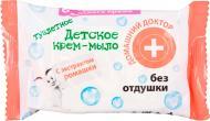 Крем-мило Домашний доктор з ромашкою без аромату 70 г