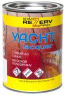 Лак яхтовий поліуретановий Khimrezerv PRO напівмат безбарвний 0,75 л