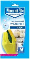 Перчатки латексные хозяйственные хозяйственные 06-042