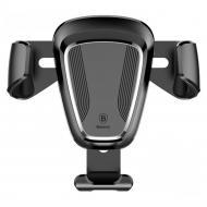 Универсальный автомобильный держатель док-станция Baseus для телефона Car Holder Gravity SUYL-01 Чер