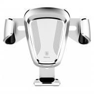 Автомобильный держатель док-станция Baseus для телефона Car Holder Gravity SUYL-0S Серебристый (6000