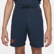 Шорты Nike CR7 Y NK DF SHRT KZ DA5597-454 р. L темно-синий